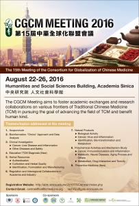 2016_CGCM_Meeting